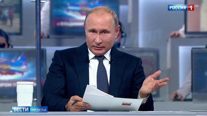 Путин ответил на интимный вопрос