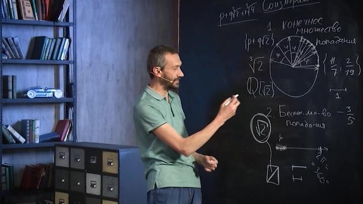 Вопрос науки. Математика как очень сложный способ получения удовольствия
