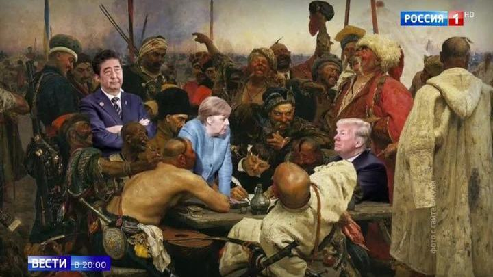 Символом G7 стало пикантное групповое фото