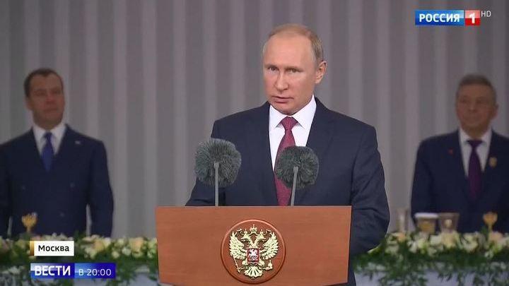 Путин рассказал о невидимой нити, соединяющей поколения