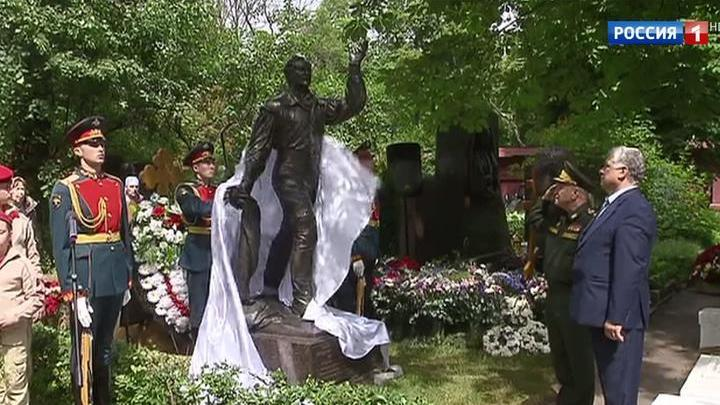 В Москве открыли памятник Владимиру Зельдину