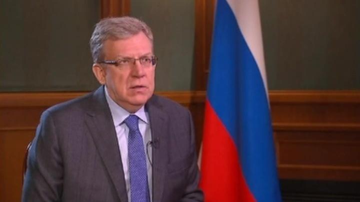 Алексей Кудрин: повышение пенсионного возраста выгодно россиянам