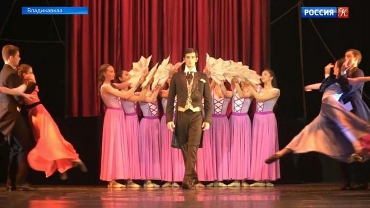 """Во Владикавказе прошла премьера балета """"Портрет Дориана Грея"""""""