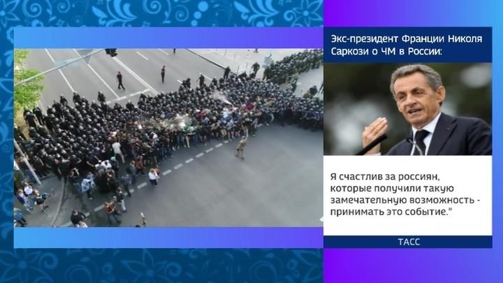 """Полиция задержала почти 60 противников """"Марша равенства"""" в Киеве"""