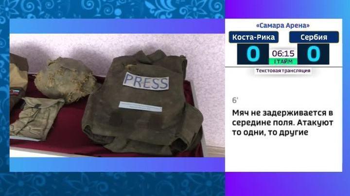 В Металлисте открыли музей военкоров и школу журналистов