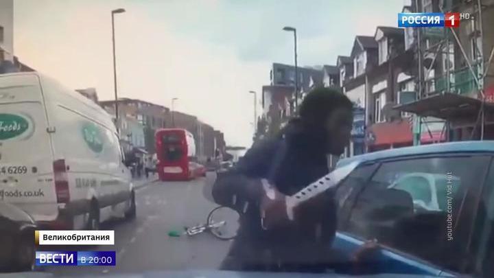 Страх потеряли. На улицах Лондона грабят даже министров