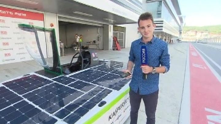 На автодроме в Сочи испытали первый российский солнцемобиль SOL