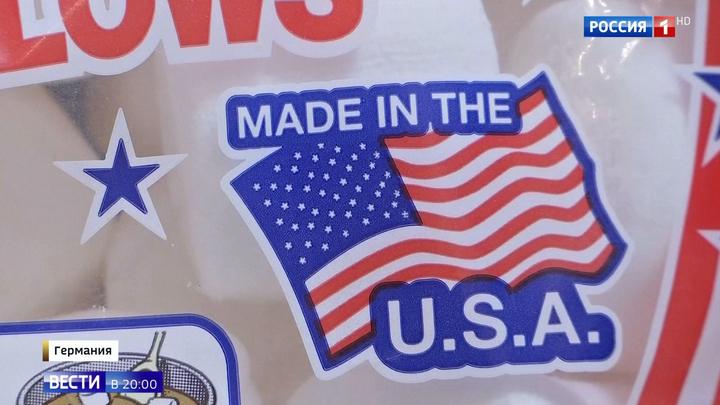 Торговая война между ЕС и США: Брюссель наносит ответный удар