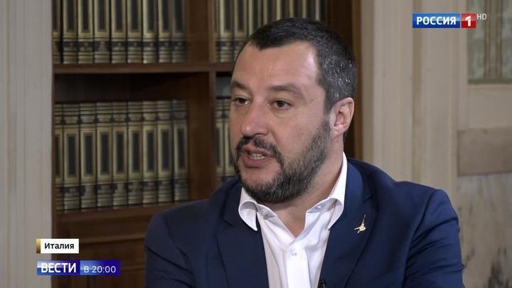 Сальвини: Россия и Италия должны сотрудничать друг с другом