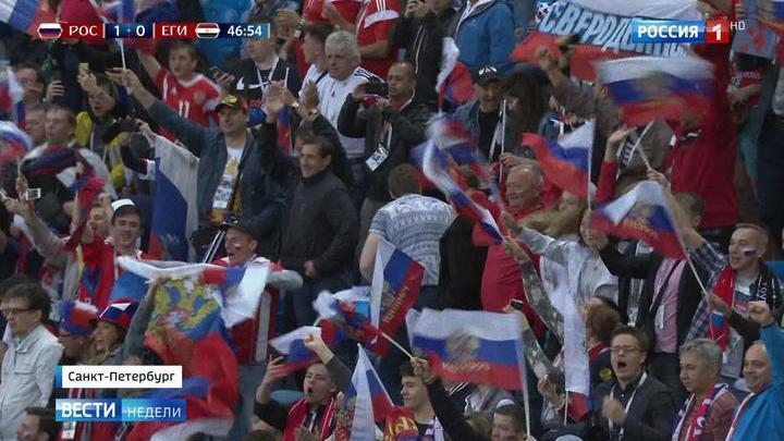 От россиян ждут блестящей игры