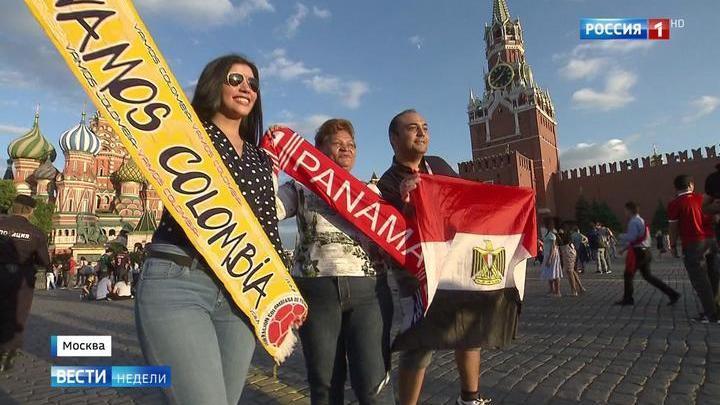 Иностранные болельщики: россияне открыты для всех