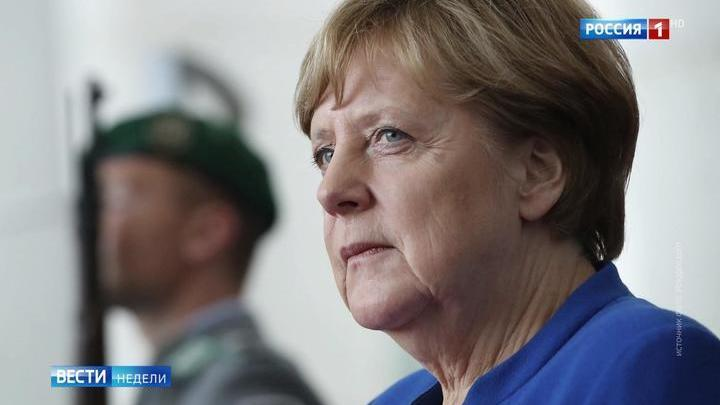 Трамп решил добить Меркель, а Юнкер ходит под мухой