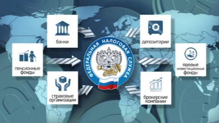"""Программа """"Налоги"""" от 28 июня 2018 года"""