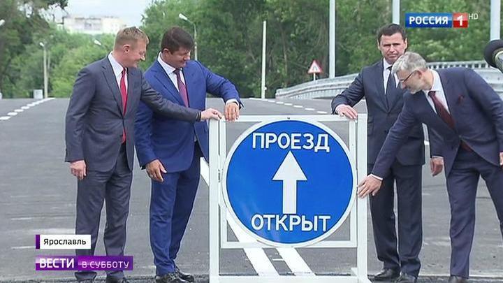 Мост, важный для всей Центральной России, открыли на три месяца раньше срока
