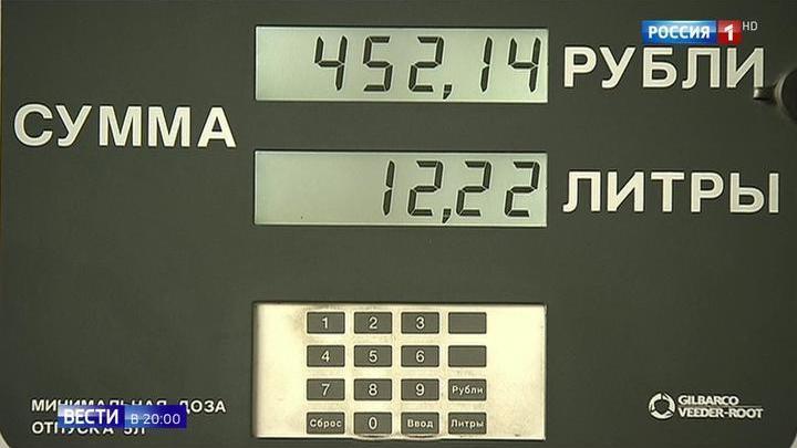 Три четверти автозаправок недоливают бензин: рейд прошел по 18 регионам