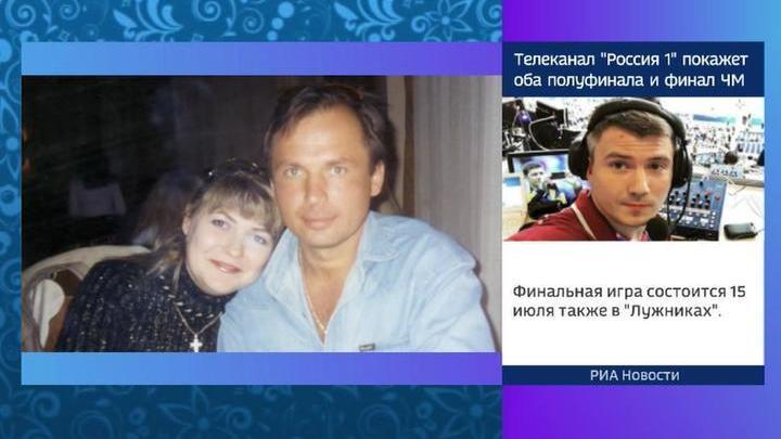 Константин Ярошенко жалуется на пытки