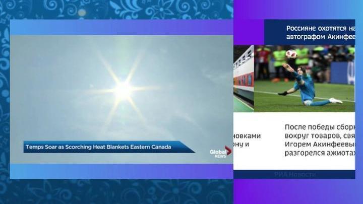 Аномально высокая жара привела к гибели десятков канадцев