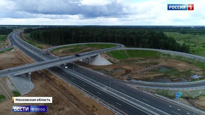 Два участка Центральной кольцевой автодороги готовятся к открытию