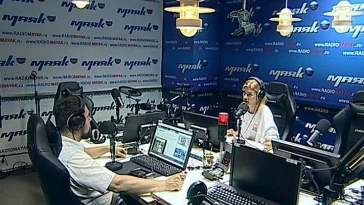Маяк ПРО. Викторина
