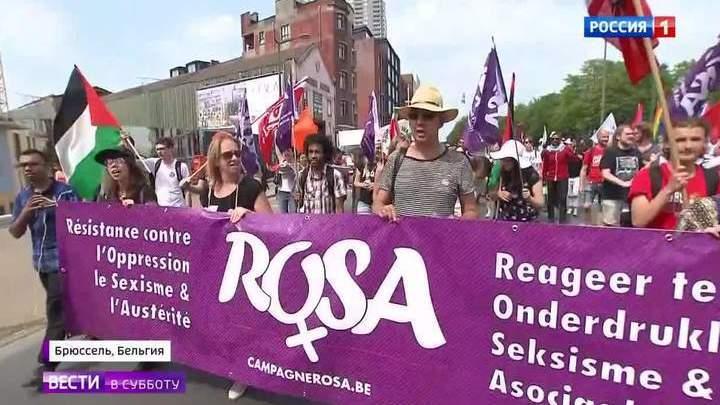 Брюссель стал центром антинатовского движения