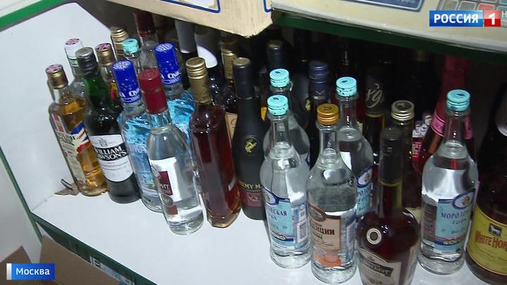 Вести.Ru: Контрафактный алкоголь в любое время суток: результаты ...