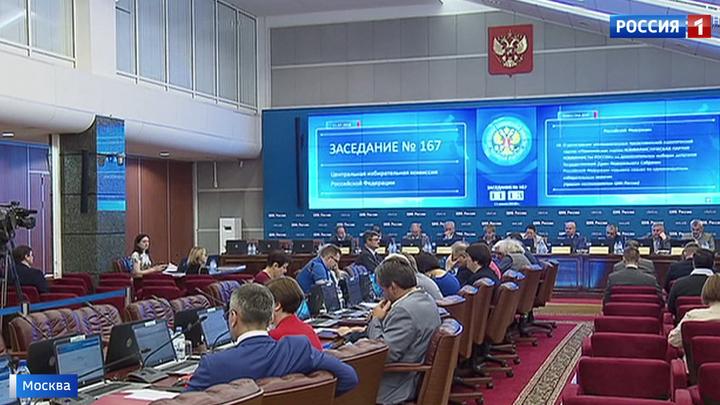 """Более 200 """"дачных"""" избирательных участков откроют на выборах мэра Москвы"""