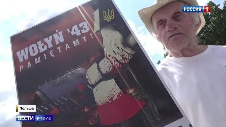 Волынская резня стала камнем преткновения в отношениях Польши и Украины