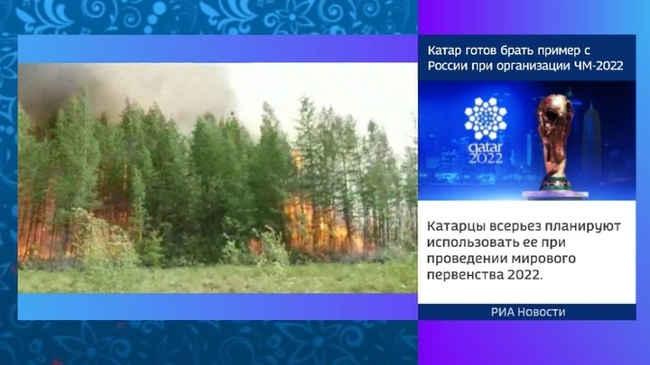 В труднодоступных районах Якутии идет борьба с лесными пожарами