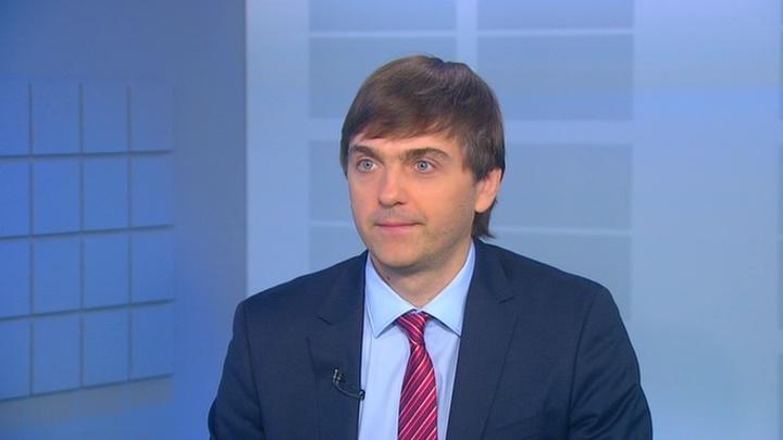 Сергей Кравцов: в этом году ЕГЭ прошел максимально спокойно, честно и объективно