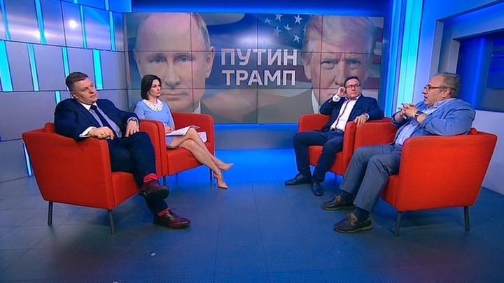 Путин и Трамп намерены обсудить сирийский вопрос