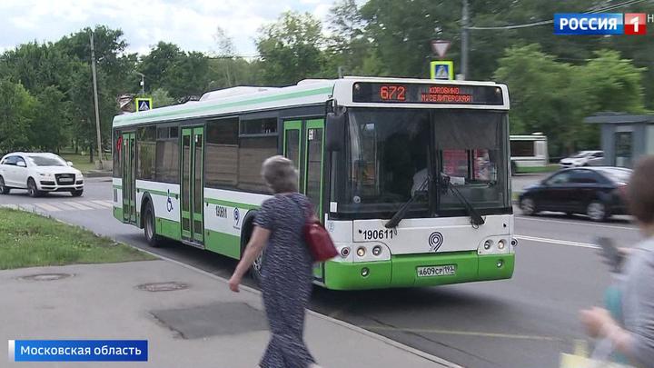 Общественный транспорт Подмосковья попал под тотальный контроль