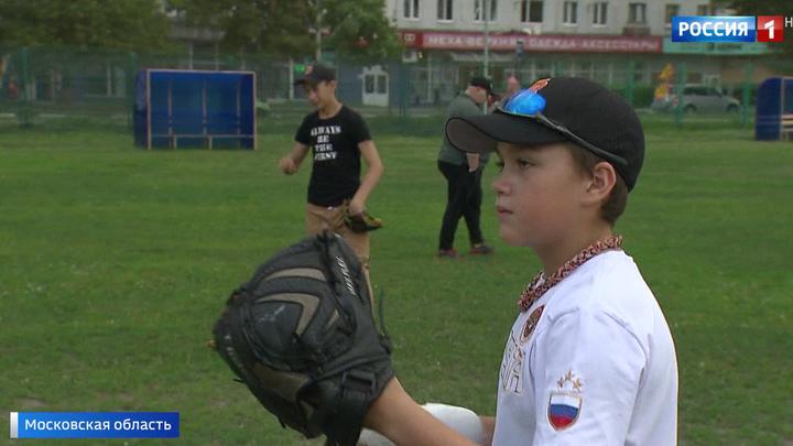 Единственной бейсбольной команде Подмосковья грозит потеря площадки