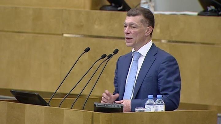 Госдума одобрила изменения в пенсионном законодательстве в первом чтении