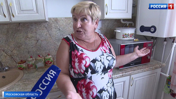 Жилой многоквартирный дом в Серпуховском районе отключили от газоснабжения