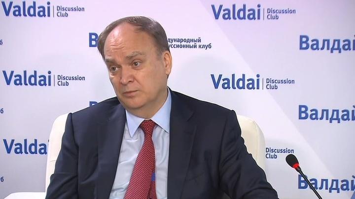 Антонов призвал США освободить Бутину с Ярошенко и вернуть дипсобственность