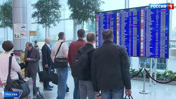 Туроператор INTRAVEL Stoleshniki объявил о прекращении работы