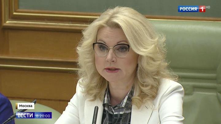 Рост на тысячу каждый год: Голикова рассказала, как собираются индексировать пенсии