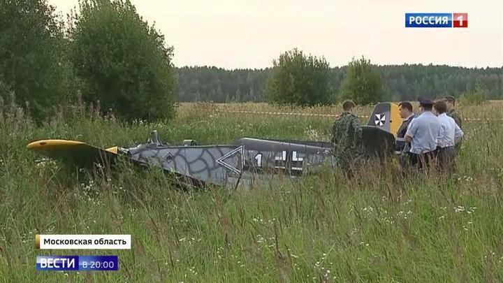 Авиакатастрофа в Подмосковье. Почему российские частные самолеты падают все чаще
