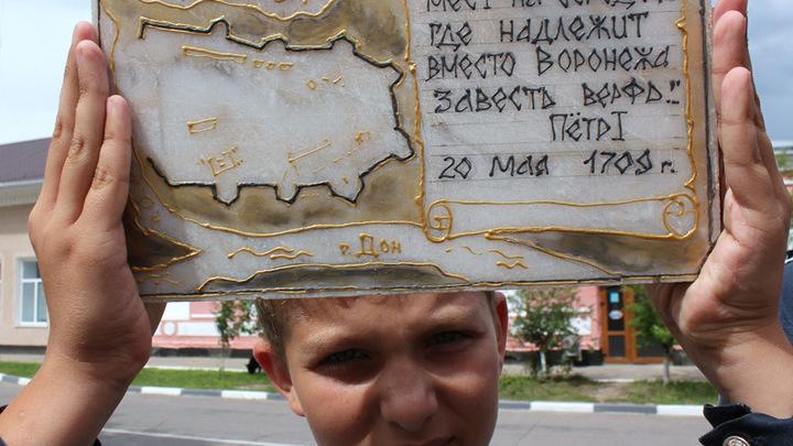 Павловск. Новый знак клуба юных моряков, посвященный их городу и петровской крепости ждет установки на берегу Дона.