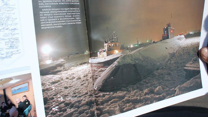 Среди мореходных традиций – служба павловских призывников на подводной лодке. А вот на «Юрии Долгоруком» служит их земляк, капитан 2 ранга Эдуард Кушнарёв.