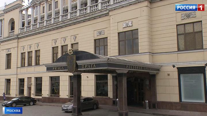 """Легенда с молотка: знаменитый ресторан """"Прага"""" выставлен на торги"""
