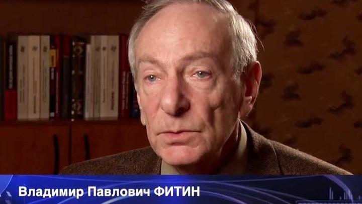 Эксперт Российского института стратегических исследований (РИСИ) Владимир Павлович Фитин.