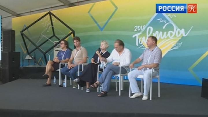 """На Всероссийском молодежном форуме """"Таврида"""" началась новая смена"""