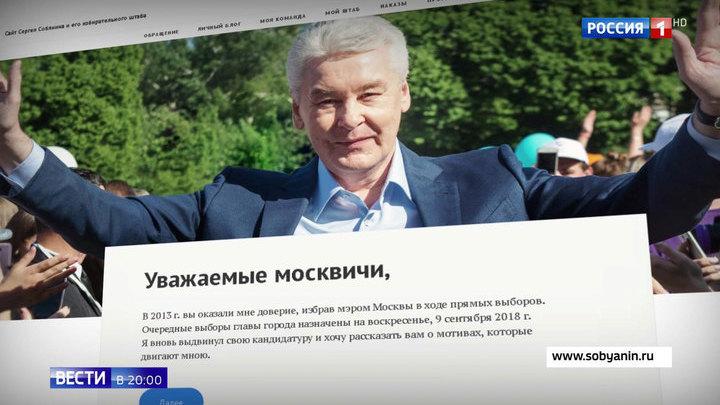 """Штаб Собянина обнародовал первые 60 программ проекта """"Мой район"""""""
