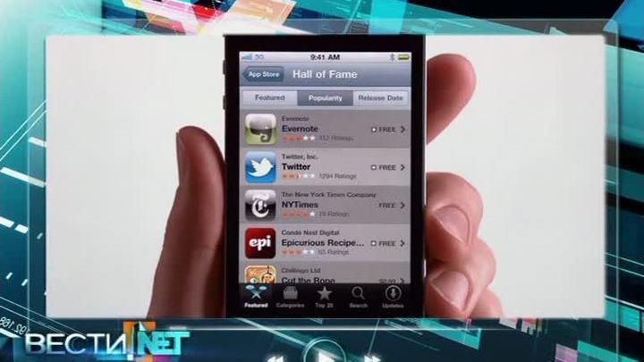 Вести.Net: Apple - обманутая и готовящая новый iPhone