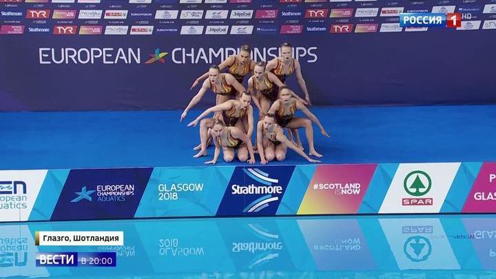 ЧЕ по летним олимпийским видам спорта: россияне - первые в общем зачете