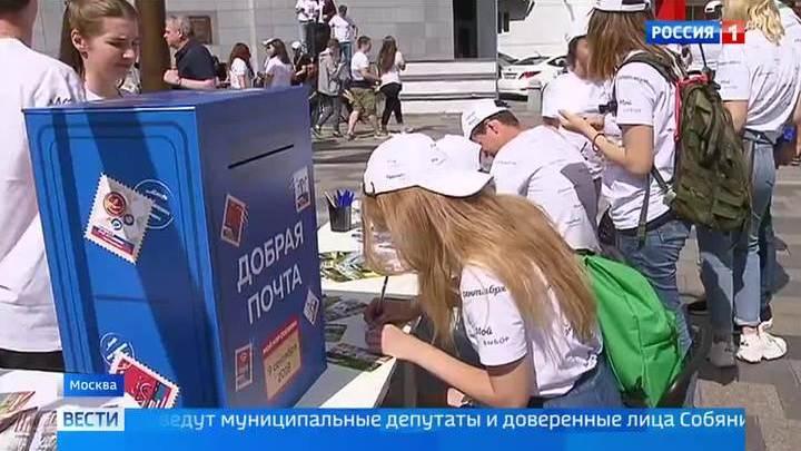 Волонтеры штаба Собянина начинают активную агитацию за своего кандидата