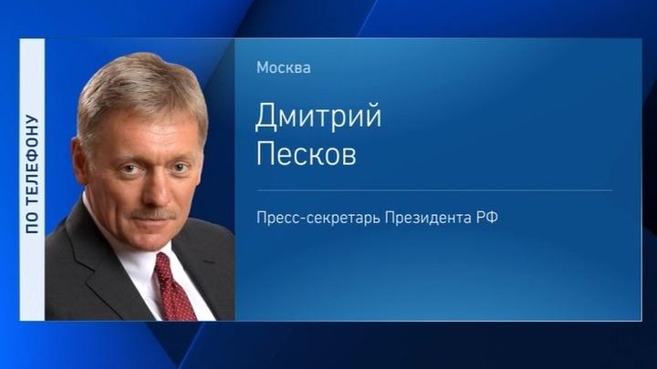 Кремль: возможные новые санкции против России противоречат международному праву