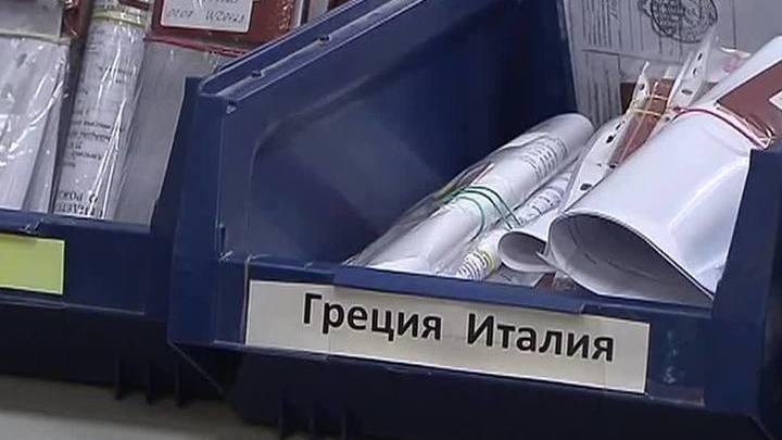 """Прокуратура требует возбудить уголовное дело против сотрудников """"Натали Турс"""""""