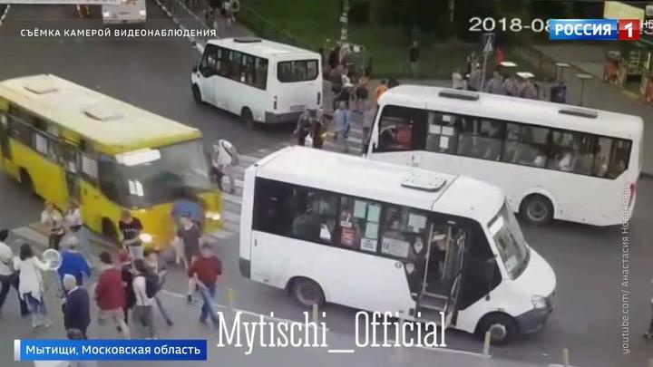 В Мытищах автобус наехал на пешеходов: почему отказали тормоза?